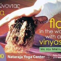 Creative Vinyasa Flow Yoga