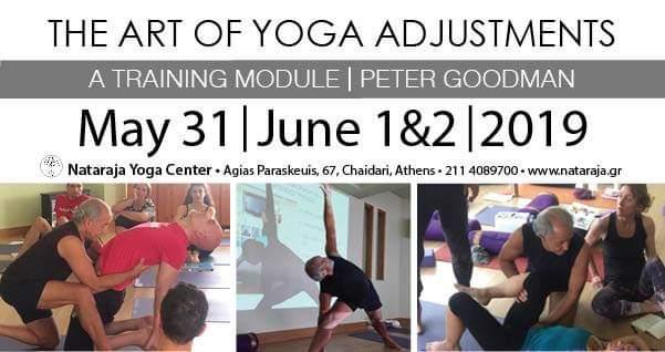 Η Τέχνη των Προσαρμογών στη Yoga