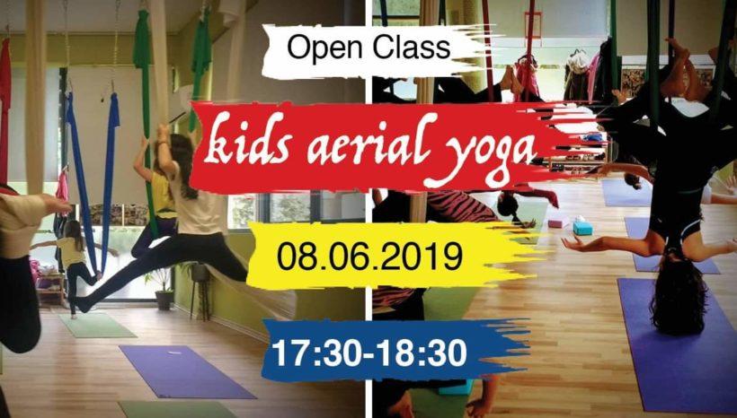Kids Aerial Yoga