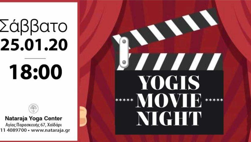 Yogis Movie Night
